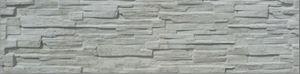 Obrázek z Betonová plotová deska, jednostranná, štípaný kámen 200 x 50 x 4,5 cm